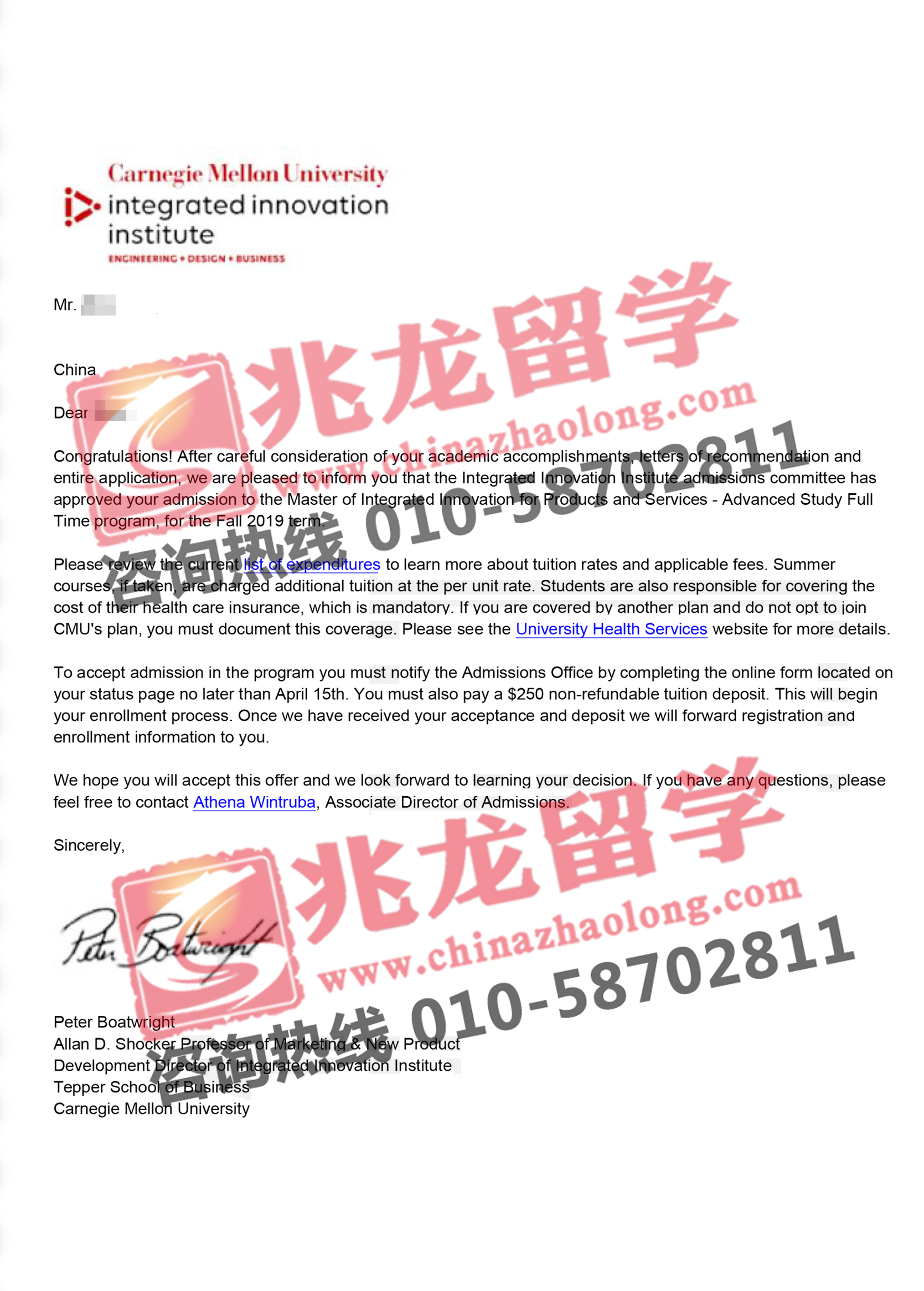 卡内基梅隆大学  Master of  Integrated Innovation for Products and service-advanced Study full time 产品服务整合创新offer-兆龙留学 (2).jpg